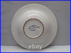 Williams Sonoma Mediterranean Individual Pasta Bowls / Set of 4